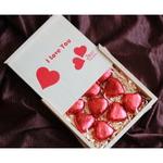 Valentines Beloved small
