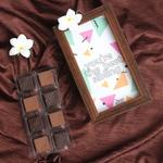 Photo frame Chocolate Gift Rakshabandhan