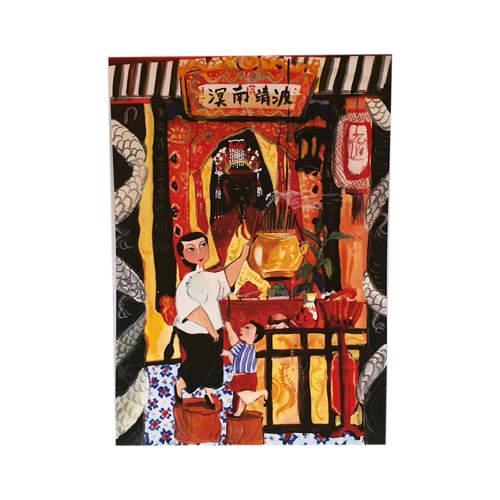 Heritage Postcard Goddess of the Sea by Patrick Yee