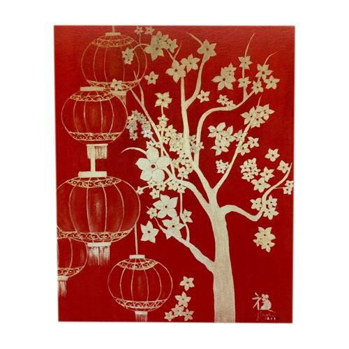 Sketches Of Singapore Series Chinese New Year Postcard - Festive Greetings