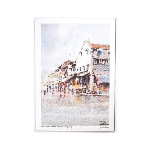 Heritage Watercolour A5 Print Smith Street in the Rain by Loy Chye Chuan