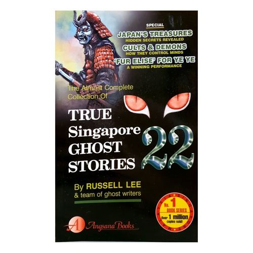 True Singapore Ghost Stories 22