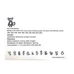 Zodiac Postcard Monkey by Patrick Yee