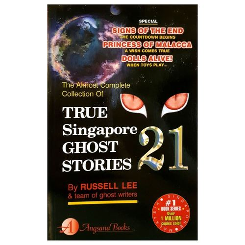 True Singapore Ghost Stories 21