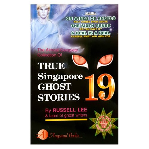True Singapore Ghost Stories 19