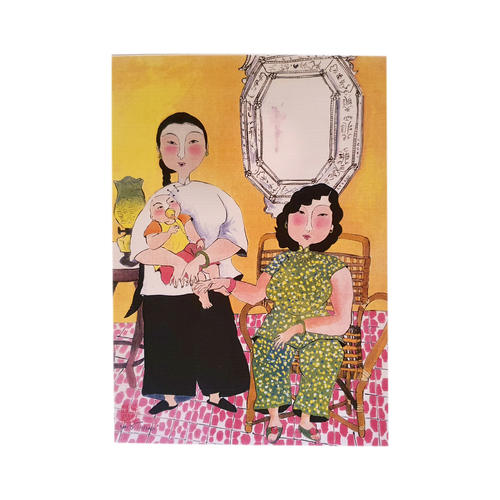 Heritage Postcard Majie with Baby & Madam by Patrick Yee