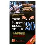 True Singapore Ghost Stories 20