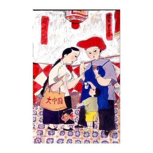 Heritage Postcard Mid-Autumn with Majie & Samsui by Patrick Yee