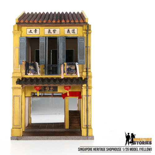 Singapore Heritage Shophouse Model - Yellow