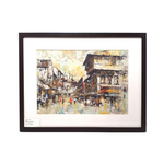 Heritage Water Colour Painting  Chinatown, 1982 by Loy Chye Chuan