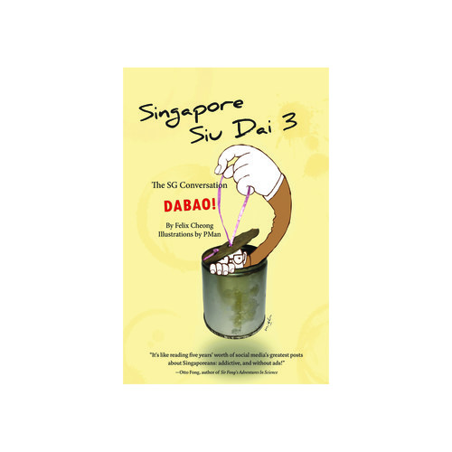 Singapore Siu Dai 3 The SG Conversation Dabao