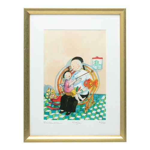 Patrick Yee Print - Portrait