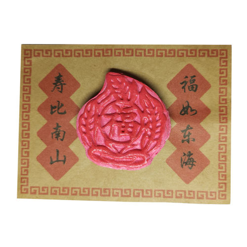Handmade Accessories Longevity Peach Brooches Prosperity, 福 by Doe & Audrey