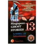 True Singapore Ghost Stories 13