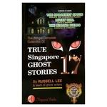 True Singapore Ghost Stories 17