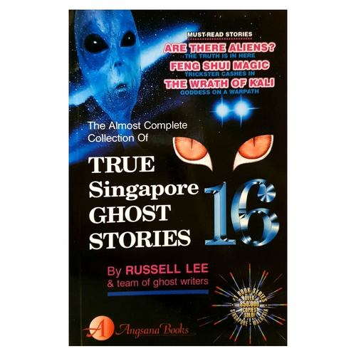 True Singapore Ghost Stories 16