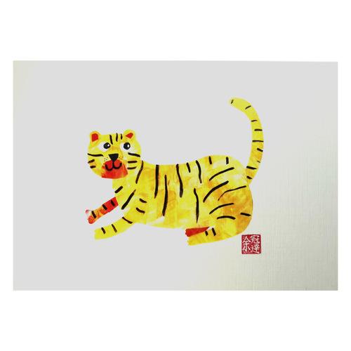 Zodiac Postcard Tiger by Patrick Yee