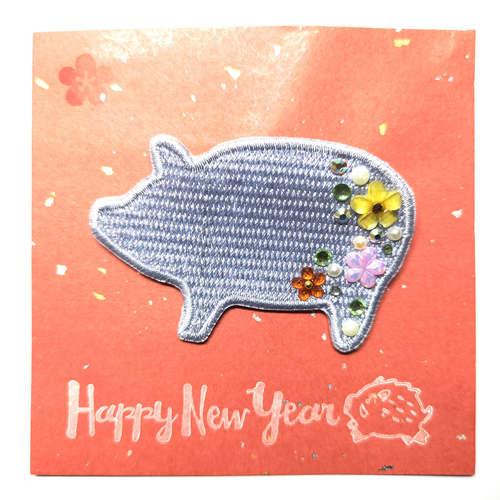 Handmade Brooch: Piggy Brooch (Grey) by Doe & Audrey