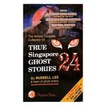 True Singapore Ghost Stories 24