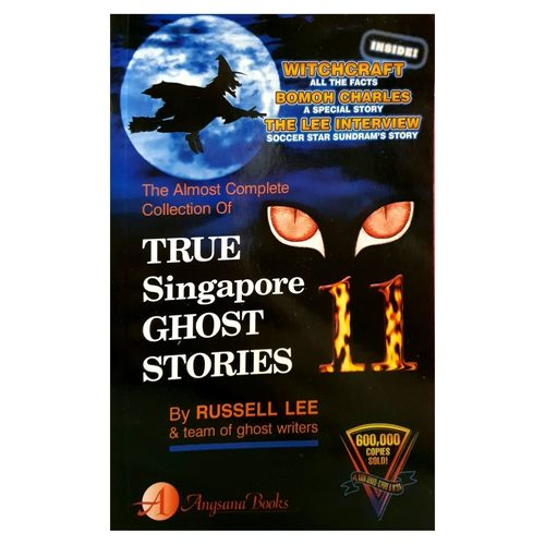 True Singapore Ghost Stories 11