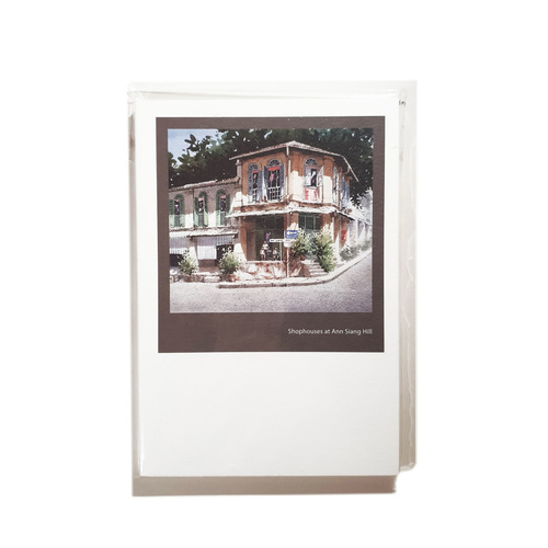 Heritage Water Colour Notebook Shophouses at Ann Siang Hill  by Loy Chye Chuan