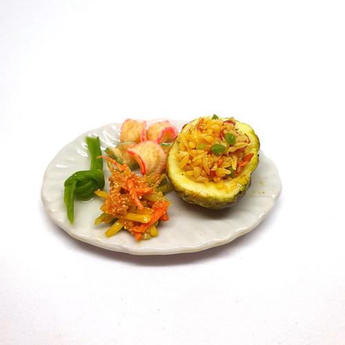 Handmade Miniature: Pineapple Fried Rice by Madam Ang Miniature World