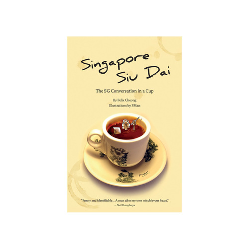 Singapore Siu Dai The SG Conversation In A Cup