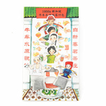1950s Singapore Chinatown Heritage Tea Bags