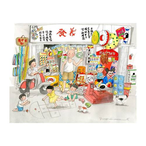 Heritage Print: Children Playing at the Provision Shop by Patrick Yee
