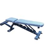 UTILITY BENCH  FlatInclinedDecline Weights Bench
