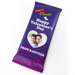 Valentines Day Gift, Personalize Chocolate Bar 100g