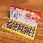 Birthday Gift, Personalized Chocolate Box