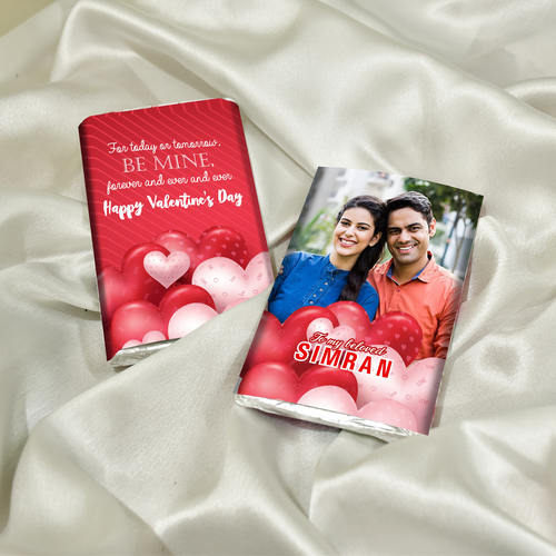Valentines Day Gift Box, Personalized Assorted Chocolate 2 Bars + 9 Cubes