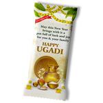 Ugadi Gift, Chocolate Large Bar - 100g
