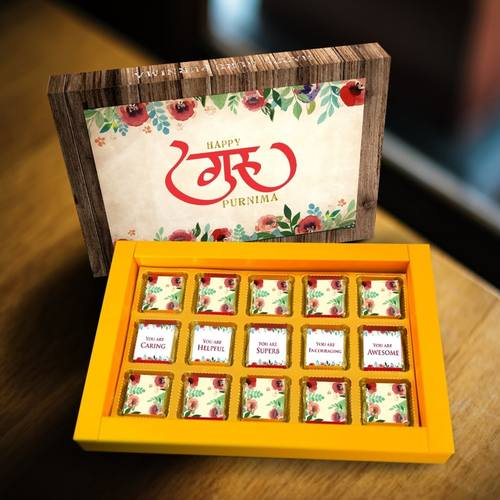Guru Purnima Personalized Gift Box, Assorted Chocolates