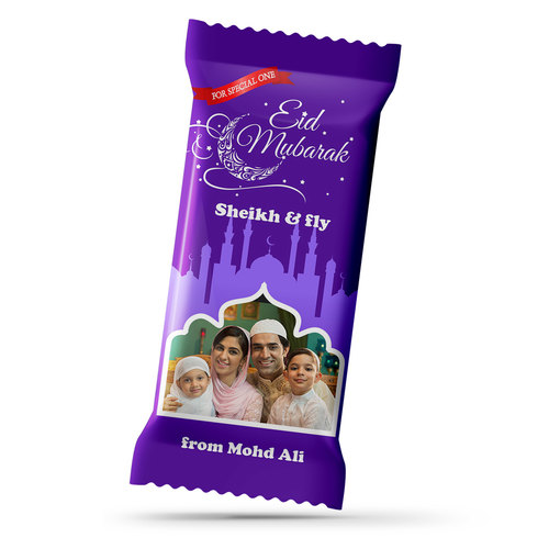 Eid Mubarak Gift, Personalize Chocolate Bar 100g