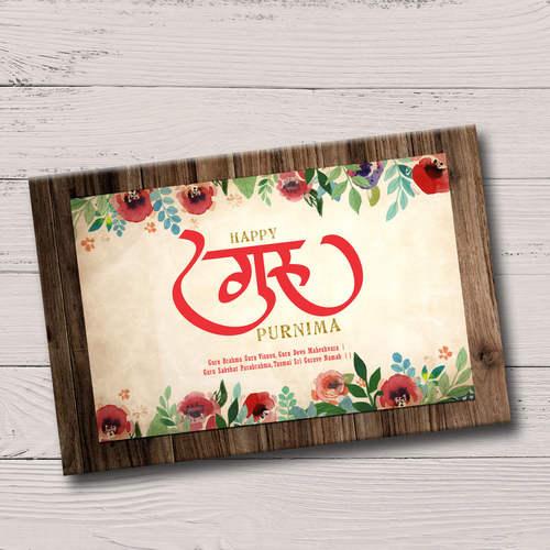 Guru Purnima Personalized Gift Box, Assorted Chocolates