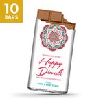 Diwali Gift, Personalize Chocolates -10 Bars