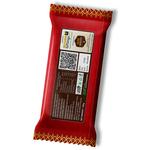 Bihu Gift, Personalize Chocolate Large Bar (100g)