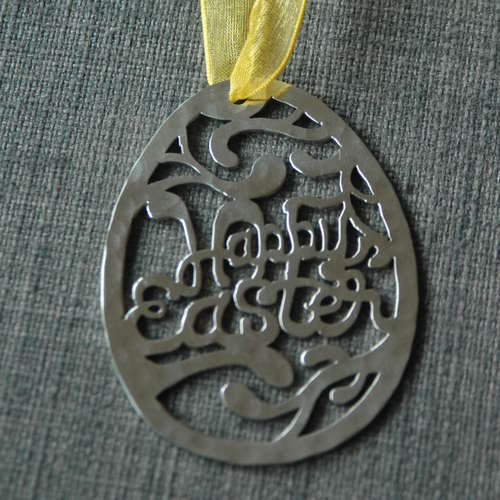 Happy Easter - Stainless Steel Ornament
