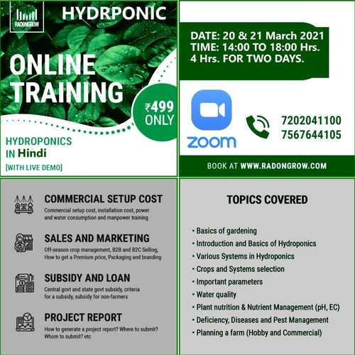 Hydroponic Training ( IN HINDI) 20, March AND 21, March 2021