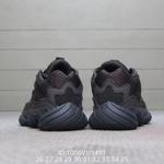 Kids Adidas Yeezy 500