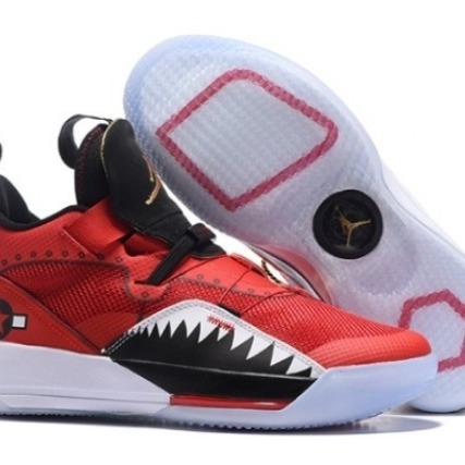 Mens Air Jordan 33 XXXIII Future of Flight Bright