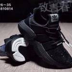 Kids Adidas Originals Prophere EQT