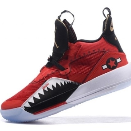 Mens Air Jordan 33 XXXIII Future of Flight Bright