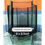 GSB Garden Trampoline 6 x 6 feet