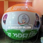 Congress Sky Balloon