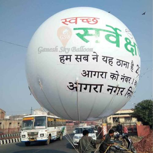 White Sky Balloon