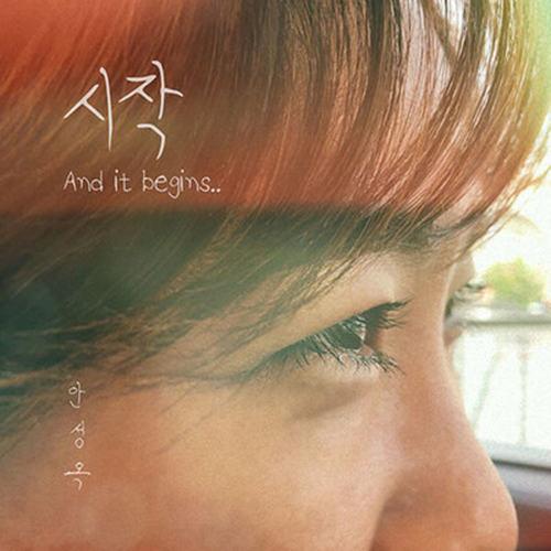 An Seongok - And It Begin