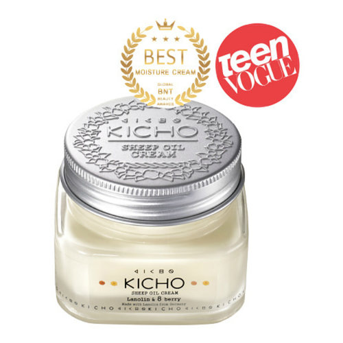 KICHO Sheep Oil Cream